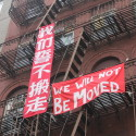 Tenants Speak Out vs. Eviction by Slumlord,  Urge Mayor to Take Steps to Prevent Further Displacement in  Chinatown/LES